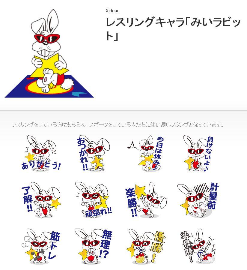 rabbit_line